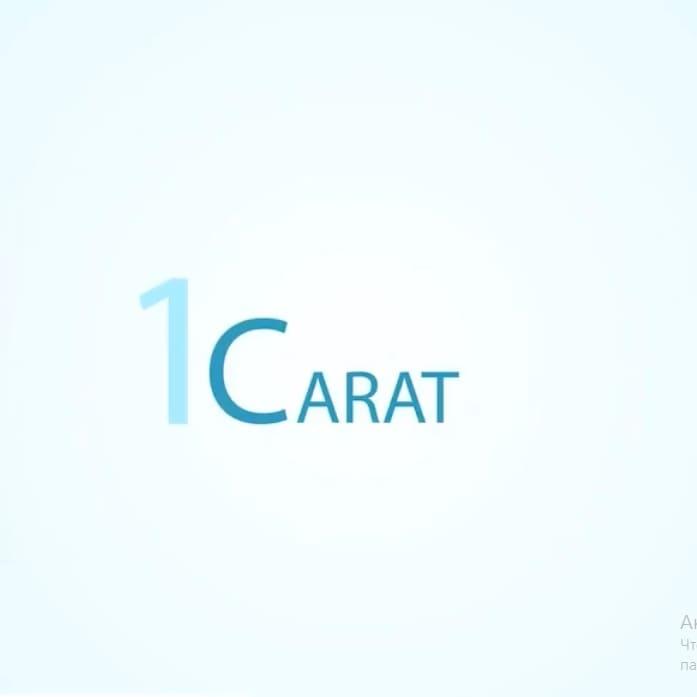 Характеристики бриллианта - 4 c: carat - вес